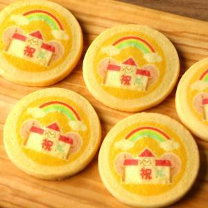 ご卒園記念クッキー 園舎イラスト 直径52mm 1種類30枚以上から 卒園 卒園記念品 記念品 お祝い 内祝い|aionline-japan
