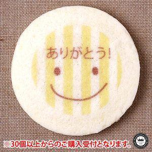 ビジネスクッキー ビズクッキー ありがとう 直径52mm 1種類30枚以上から 個人様 法人様|aionline-japan