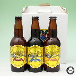 ビール ギフト セット 松島ビール 330ml 3本 詰め合わせ 飲み比べ ケース 宮城県 地ビール クラフト 麦酒 お酒 贈り物 ご贈答 aionline-japan
