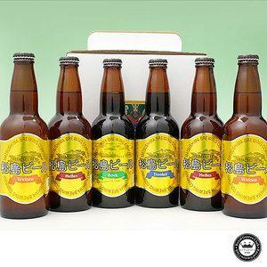 ビール ギフト セット 松島ビール 330ml 6本 詰め合わせ 飲み比べ ケース 宮城県 地ビール クラフト 麦酒 お酒 贈り物 ご贈答|aionline-japan