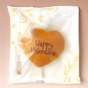 バレンタイン 文字入り どら焼き もじどら チョコ風味餡 1個 ハート型 HAPPY VALENTINE|aionline-japan