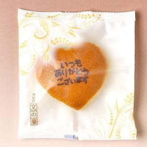 バレンタイン 文字入り どら焼き もじどら チョコ風味餡 1個 ハート型 いつもありがとうございます|aionline-japan
