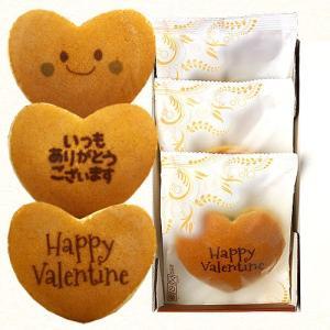 バレンタイン 文字入り どら焼き もじどら チョコ風味餡 3個セット ハート型 和菓子|aionline-japan