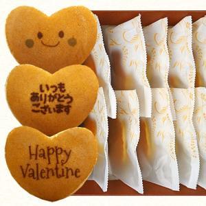 バレンタイン 文字入り どら焼き もじどら チョコ風味餡 10個セット ハート型 和菓子|aionline-japan
