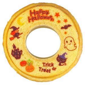 ハロウィン お菓子 バウムクーヘン 1個 ギフト箱入り バームクーヘン イラスト入り スイーツ ハロウィーン Halloween|aionline-japan