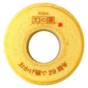 オリジナル オーダーメイド ロゴ入りバウムクーヘン 1個 ギフト箱入り オリジナル お菓子 スイーツ|aionline-japan