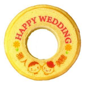 ウェディング用 名入れ バウムクーヘン 2個 ギフト箱入り ご結婚内祝い 引き出物 ブライダルギフト|aionline-japan