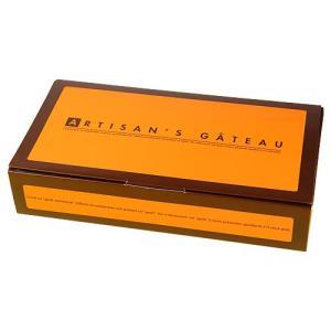 ウェディング用 名入れ バウムクーヘン 2個 ギフト箱入り ご結婚内祝い 引き出物 ブライダルギフト|aionline-japan|02