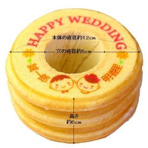 ウェディング用 名入れ バウムクーヘン 2個 ギフト箱入り ご結婚内祝い 引き出物 ブライダルギフト|aionline-japan|04