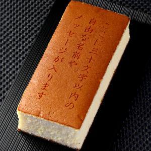 [名称] 菓子(カステラ) [本体サイズ] 0.6号  [保存方法] 常温 [箱の寸法] 195×9...