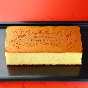 [名称] 菓子(カステラ) [本体サイズ] 0.6号 [箱の寸法] (1本入)195×93×H65m...