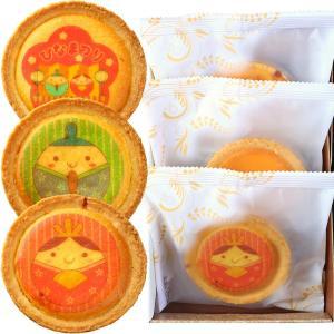 ひなまつり チーズ タルト 3個 化粧箱入り ひな祭り 雛祭り お祝い 内祝い|aionline-japan
