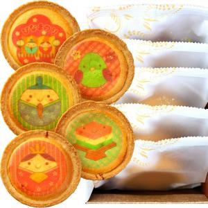 ひなまつり チーズ タルト 5個 化粧箱入り ひな祭り 雛祭り お祝い 内祝い|aionline-japan