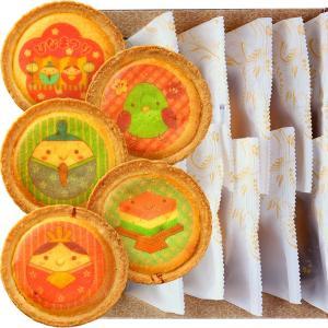 ひなまつり チーズ タルト 10個 化粧箱入り ひな祭り 雛祭り お祝い 内祝い|aionline-japan