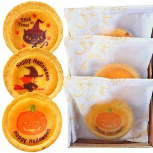 ハロウィン チーズ タルト 3個 化粧箱入り | Halloween お菓子 かわいい プレゼント タルト 洋菓子|aionline-japan