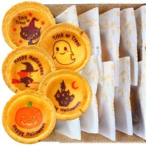 ハロウィン チーズ タルト 10個 化粧箱入り | Halloween お菓子 かわいい プレゼント タルト 洋菓子|aionline-japan