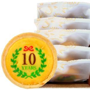 名入れ お菓子 チーズ タルト ギフト オリジナル ロゴ マーク 5個 化粧箱入り 創業 記念 創立 記念品 開店 祝い 開業 贈り物 プレゼント 特注 短納期|aionline-japan