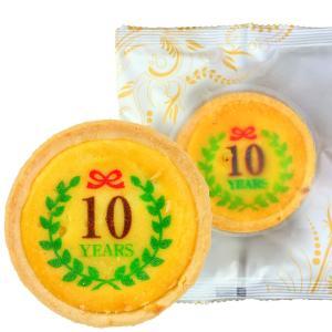オリジナル ギフト お菓子 ロゴ マーク チーズ タルト 100個 バラ詰め 創業 記念 創立 記念品 開店 祝い 開業 贈り物 プレゼント 特注 短納期|aionline-japan