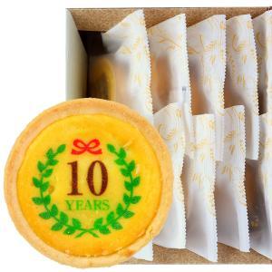 名入れ お菓子 チーズ タルト ギフト オリジナル ロゴ マーク 10個 化粧箱入り 創業 記念 創立 記念品 開店 祝い 開業 贈り物 プレゼント 特注 短納期|aionline-japan