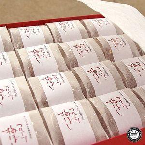 フルーツ梅干し うめぼし 20粒ギフト箱入り 和歌山県産・紀州南高梅干 深見梅店|aionline-japan