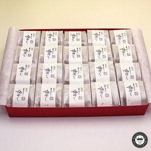 農薬を使わない無農薬梅干し うめぼし 20粒ギフト箱入り 和歌山県産・紀州南高梅干 深見梅店|aionline-japan