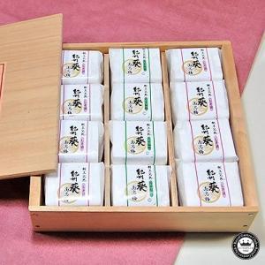 紀州南高梅 梅干しセット 葵梅 (うす塩味梅×4個、しそ漬け×8個) 和歌山県産 木箱入り 送料無料|aionline-japan