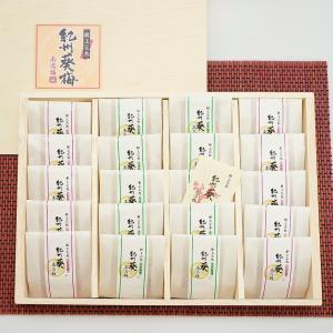 紀州南高梅 梅干しセット 葵梅 うす塩味梅×10粒 しそ漬け梅×10粒 和歌山県産 木箱入り 送料無料|aionline-japan