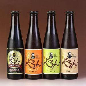 お中元 ビール ギフト 松江地ビール ビアへるん 300ml 4本 詰め合わせ | 飲み比べ 島根 地ビール クラフト 麦酒 お酒 お祝い 内祝 御中元|aionline-japan