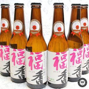 ビール お中元 ギフト セット 福香ビール 330ml 6本...