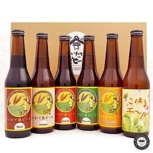 ビール ギフト セット いわて蔵ビール カラフル新セット 330ml 6本 詰め合わせ 飲み比べ ケース 岩手県 世嬉の一酒造 地ビール 贈り物 ご贈答|aionline-japan