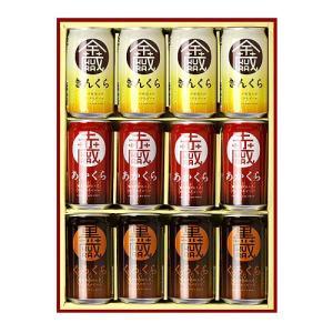 ビール ギフト セット いわて蔵ビール 缶 350ml 12本 きん あか くろ 詰め合わせ 飲み比べ ケース 岩手県 世嬉の一酒造 地ビール お酒 贈り物 ご贈答|aionline-japan