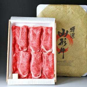 山形牛 もち米給与牛 すき焼き用 肩ロース 約300g 山形県産 黒毛和牛|aionline-japan