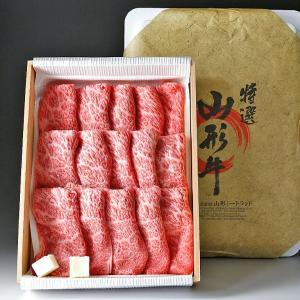 山形牛 もち米給与牛 すき焼き用 肩ロース 約700g 山形県産 黒毛和牛|aionline-japan