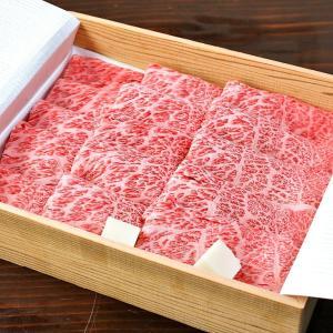 山形牛 もち米給与牛 すき焼き用 肩ロース 約700g 山形県産 黒毛和牛|aionline-japan|02