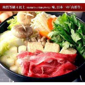 山形牛 もち米給与牛 すき焼き用 肩ロース 約700g 山形県産 黒毛和牛|aionline-japan|05