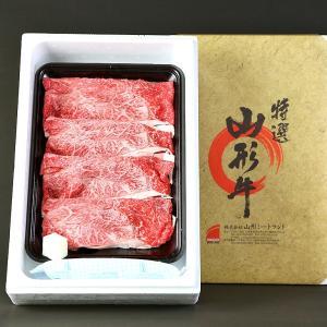 山形牛 すき焼き用 肩 約300g 山形県産 黒毛和牛|aionline-japan