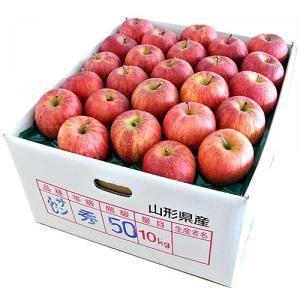 小玉 ふじ りんご 林檎 山形県産 40-50玉入り 約10kg 詰め合わせ|aionline-japan