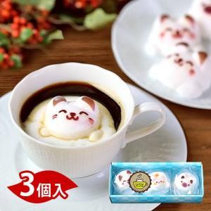 Latte ラテ マシュマロ ラテマル 3個 詰め合わせ | お菓子 かわいい 猫 ねこ 動物 スイーツ プレゼント|aionline-japan