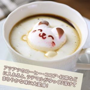 Latte ラテ マシュマロ ラテマル 3個 詰め合わせ | お菓子 かわいい 猫 ねこ 動物 スイーツ プレゼント|aionline-japan|03