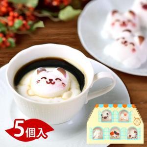 お菓子 ギフト Latte マシュマロ ラテマル 5個 詰め合わせ かわいい スイーツ 猫 ねこ 動...