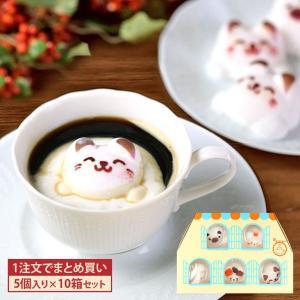 まとめ買い Latte ラテ マシュマロ ラテマル 5個 詰め合わせ 10箱 セット お家の箱入り | お菓子 かわいい 猫 ねこ 動物 スイーツ プレゼント|aionline-japan