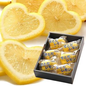 ハートレモン 6玉 広島県産 化粧箱箱入り | レモン フルーツ ハート型 贈答 果物 くだもの かわいい インスタ映え|aionline-japan