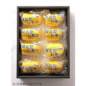 ハートレモン 8玉 広島県産 化粧箱箱入り | レモン フルーツ ハート型 贈答 果 物 くだもの かわいい インスタ映え|aionline-japan|04