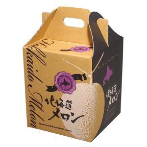 北紅 キング メロン 北海道産 大玉 1玉 約2kg前後 化粧箱入り|aionline-japan|05