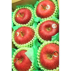 お歳暮 ギフト フルーツ りんご サンふじ 約2kg 5〜6玉入り 岩手県産 生産者限定 くだもの 御歳暮 贈答 贈り物|aionline-japan|03