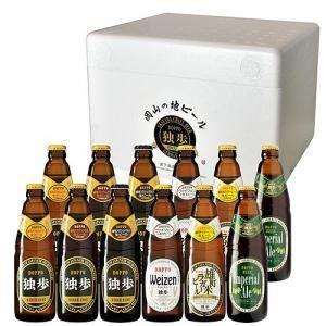 お中元 ビール ギフト 独歩ビール どっぽ 12本 詰め合わせ | 飲み比べ 地ビール クラフト 麦酒 お酒 お祝い 内祝 御中元 暑中 残暑 見舞い|aionline-japan