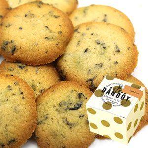 アールグレイ 50g ギフト箱入り MAISON DANDOY メゾン ダンドワ ベルギービスケット クッキー|aionline-japan