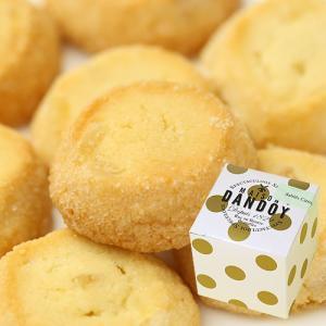 レモンサブレ 約50g ギフト箱入り MAISON DANDOY メゾン ダンドワ ベルギービスケット クッキー|aionline-japan