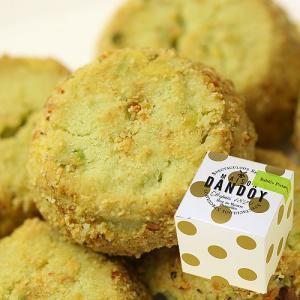 ピスタチオサブレ 約50g ギフト箱入り MAISON DANDOY メゾン ダンドワ ベルギービスケット クッキー|aionline-japan