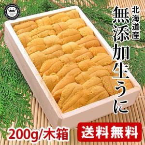無添加生むらさきうに 紫海胆 北海道利尻礼文島または日本海側産 約200g 木箱入り 送料無料|aionline-japan